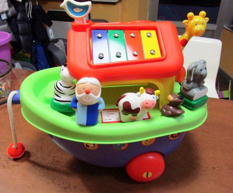 BOX GIORDANI PLAYPEN